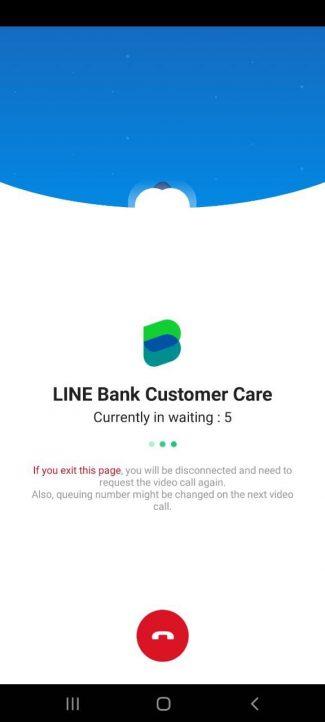 tampilan-aplikasi-LINE-Bank-7